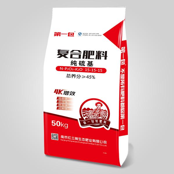 硫基复合肥料