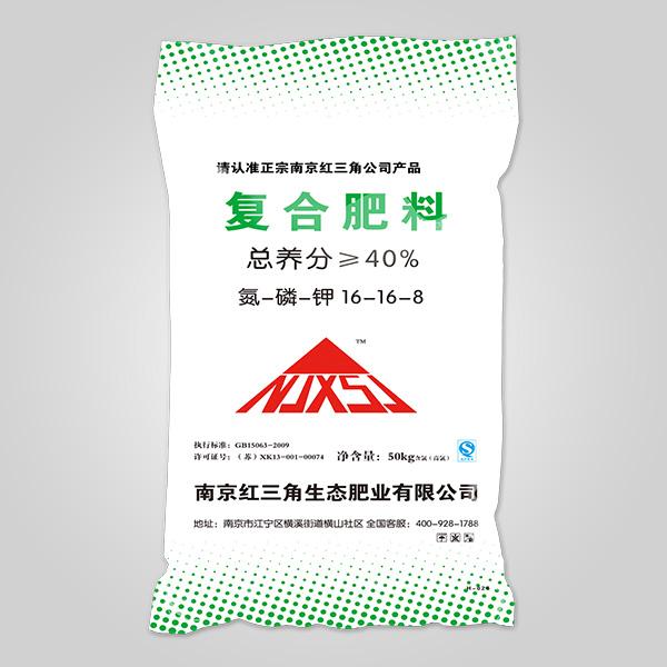 氯基复合肥料